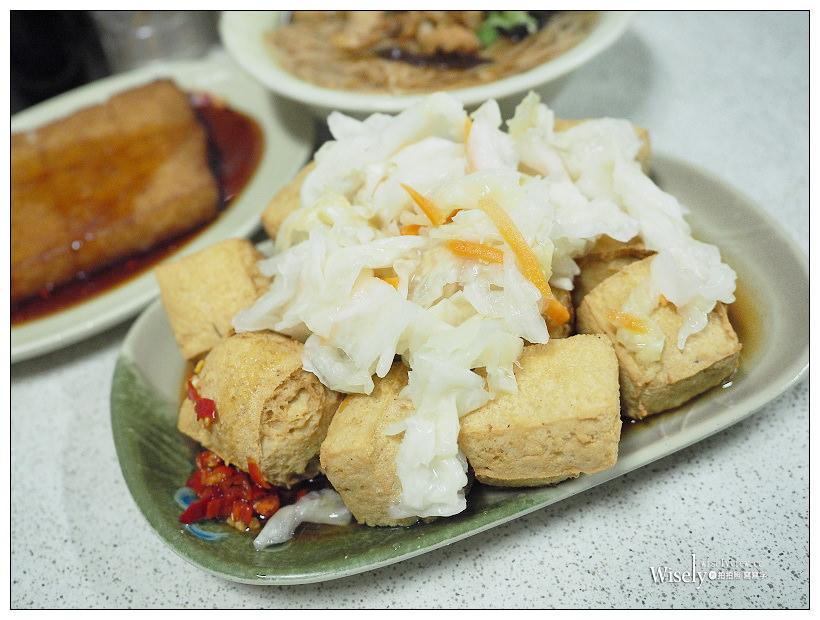 新北三重美食︱中正北路素臭豆腐:素麵線、蘿蔔糕、臭豆腐~加辣更好吃
