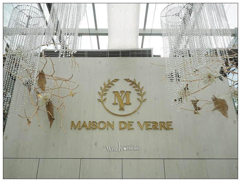 高雄鼓山。捷運凹子底站︱Maison de Verre 梅森維拉玻璃屋餐廳:高質感午茶