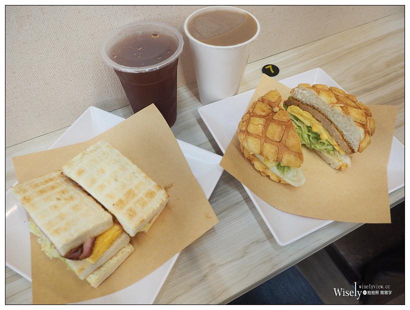 台北中山。捷運行天宮站︱熱胖子松江店:格紋三明治&菠蘿堡~行天宮早餐