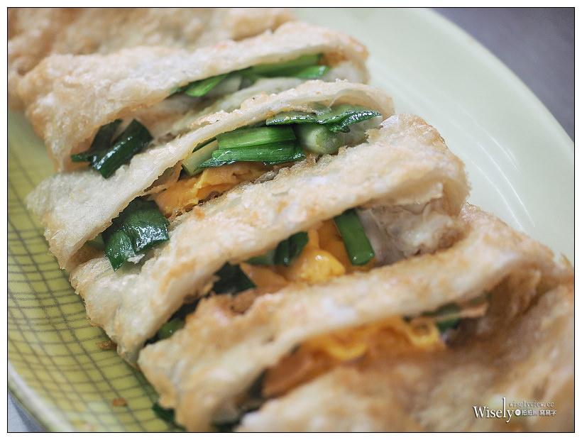 台北大同。捷運大橋頭站︱津津豆漿:現做美味的手工韭菜蛋餅,延平北路早餐