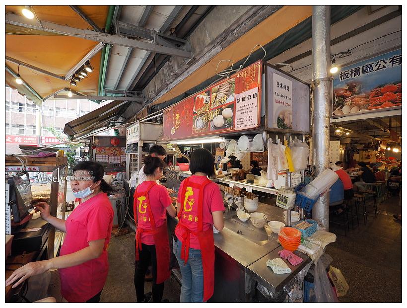 板橋。黃石市場老曹餛飩︱人氣餛蛋麵加蛋包更好吃,在地一甲子的老味道