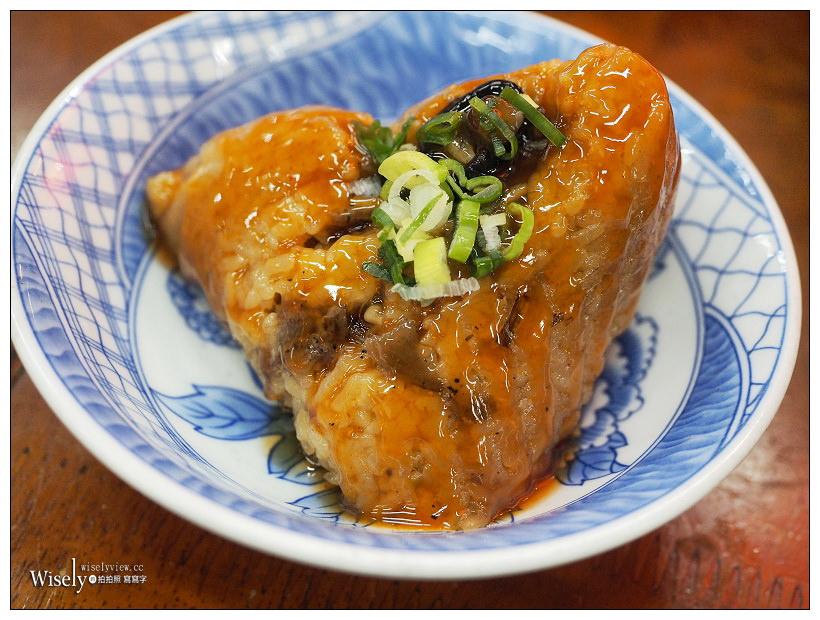 新北永和。大四囍腿庫飯︱必嚐招牌三元飯:腿庫香腸魯肉飯,古早味大碗公