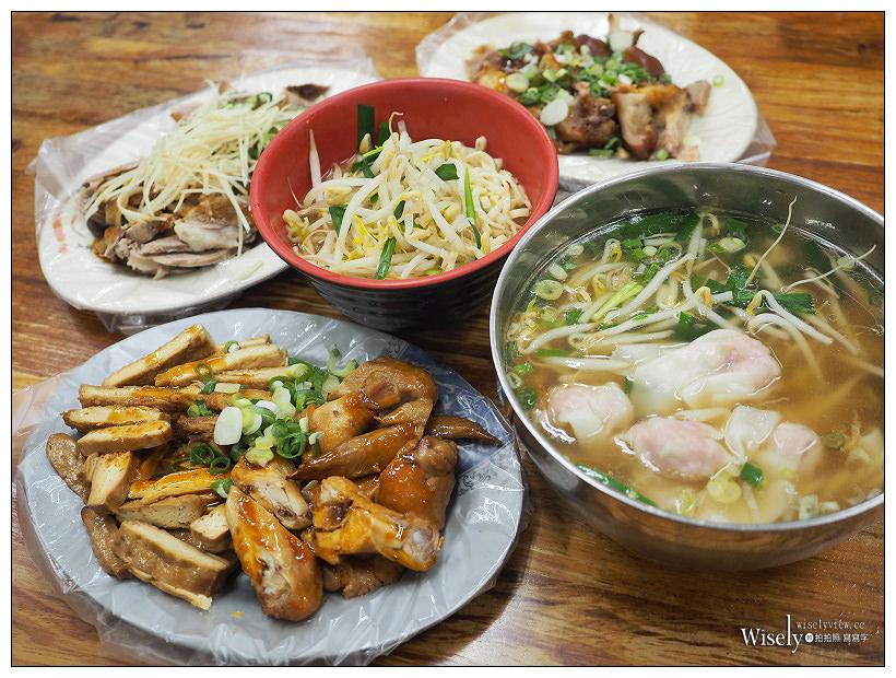 新北中和。南勢角陽春麵︱晚餐宵夜號碼牌排隊美食,鄰近興南夜市黑白切小吃