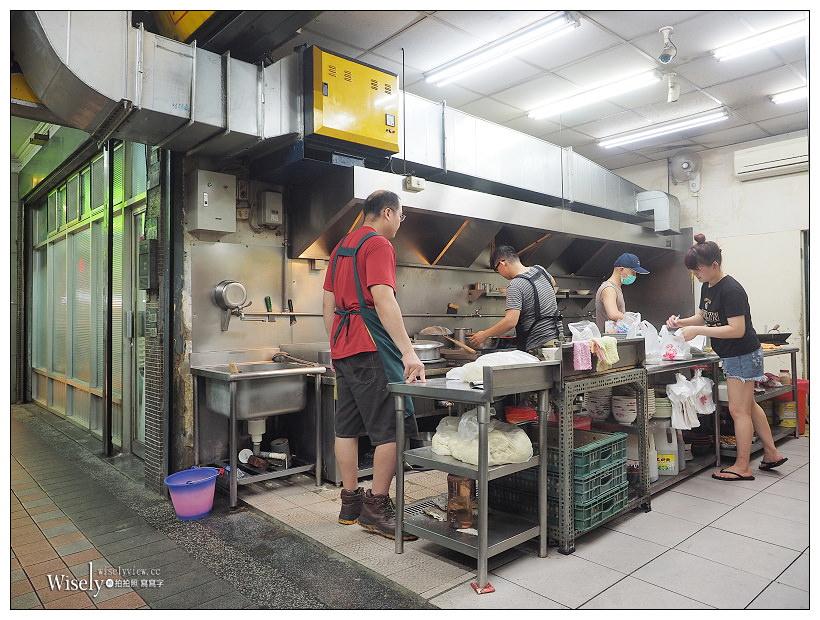 新北中和。南勢角李家麵館︱興南夜市名店,現削現炒真材實料,大推木須炒麵