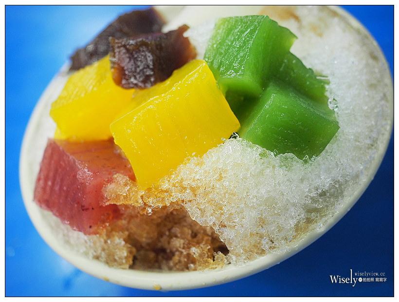 新北永和。福滿溢黑砂糖剉冰-創始店︱五色養生粉粿黑糖冰,鄰近四號公園旁