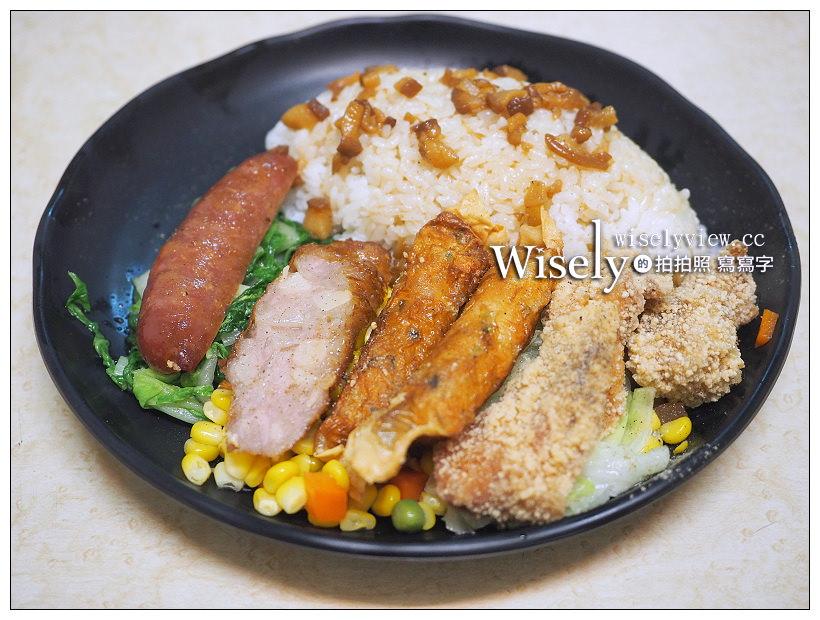 新北永和。名食天下︱好吃的四拼飯、炸雞腿飯,亮點是魯肉飯~近樂華夜市