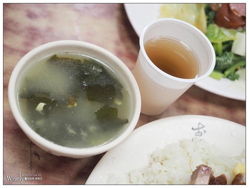 新北中和。香港翔羿燒臘快餐︱香港師傅在地口味,鄰近南勢角興南夜市