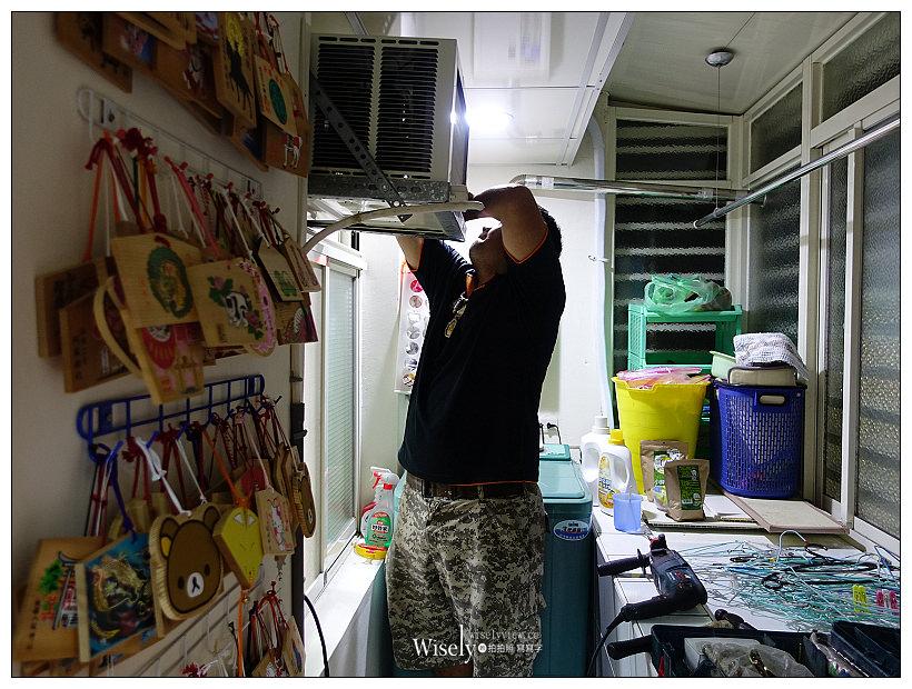 推薦。冷氣保養清洗、免費到府檢測、安裝維修拆除、服務周到做工細心︱林承宗師傅~中央空調、商用冰箱、組合式冷凍庫與各類箱型&分離式冷氣相關服務