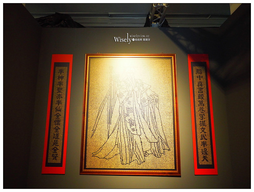 2018霹靂藝術科幻特展。台北中正紀念堂︱六大展區與活動介紹(文末贈獎)
