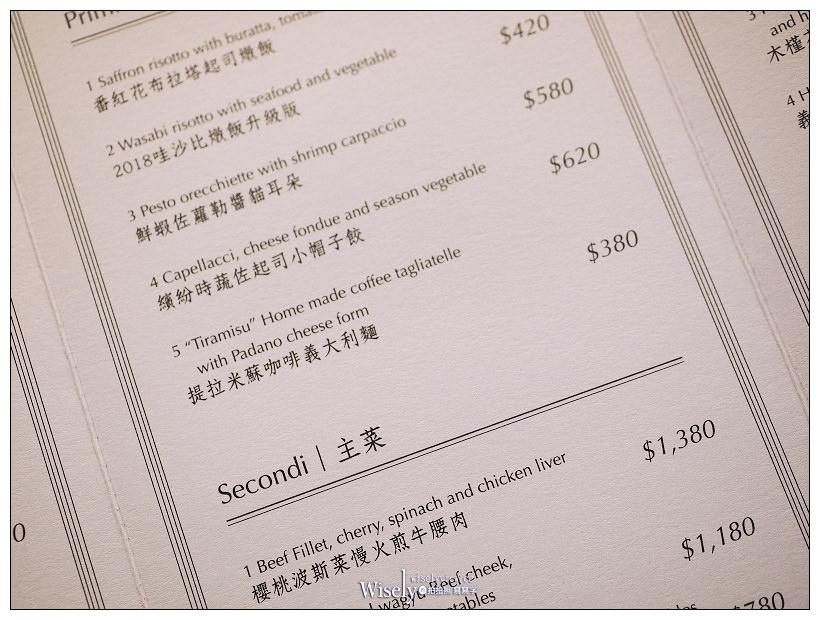 台北南港。歐傑洛義式餐廳︱價格親民米其林一星餐廳,價格平實料理用心實在~2018夏季全新菜單,特色「提拉米蘇咖啡義大利麵」令人驚豔!