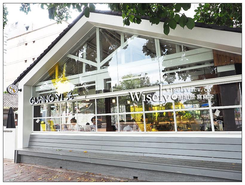 台北大安。光一肆號︱新生南路上老宅改建的白色玻璃咖啡屋,鄰近台灣大學~知名網紅IG打卡店,輕食早午餐下午茶
