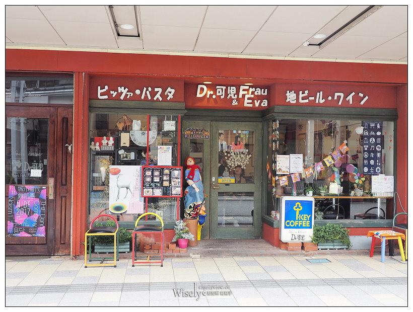 新潟市旅遊景點︱白山神社 & 上古町商店街:在地知名神社與文青散步街~內含交通資訊分享