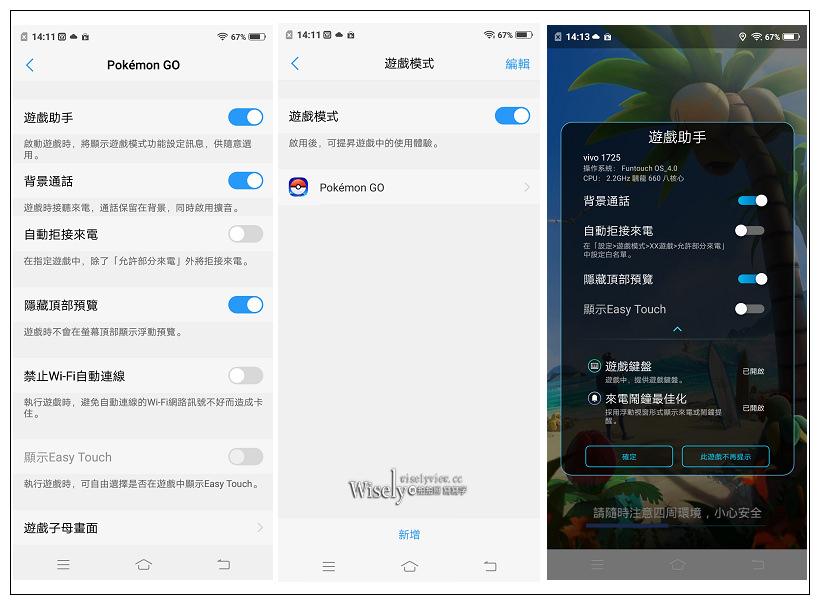 vivo X21。開箱評測實拍︱首款隱形指紋手機、超高螢幕佔比、多項AI智慧拍照模式;可提升運算效能的遊戲模式,與音質細膩的Hi-Fi音效晶片