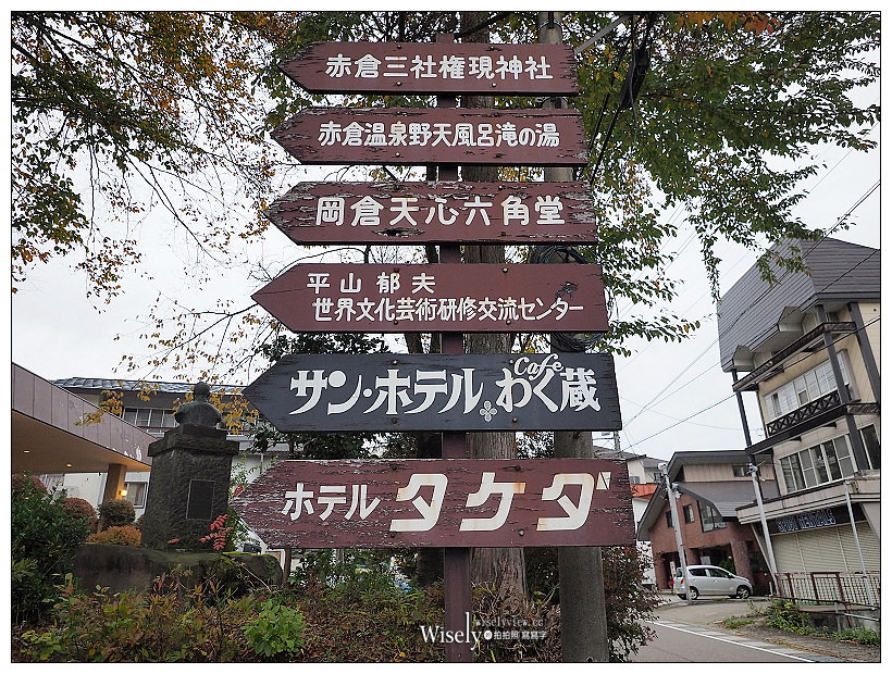 新潟妙高住宿。お宿ふるや-赤倉温泉︱在地人氣露天溫泉宿泊,風味名物料理