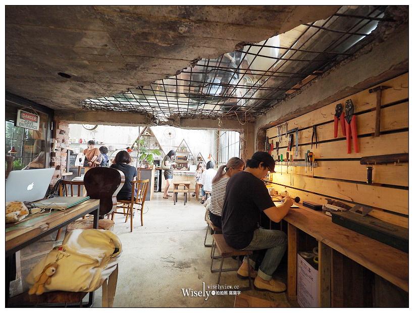 台北文山。Ruins Coffee Roasters︱木柵小廢墟咖啡,特色工業風低調文青空間