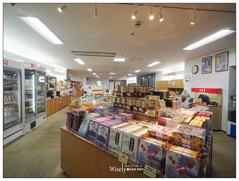 北海道住宿。十勝川温泉 ホテル大平原︱名產早餐溫泉旅宿,熱氣球升空體驗