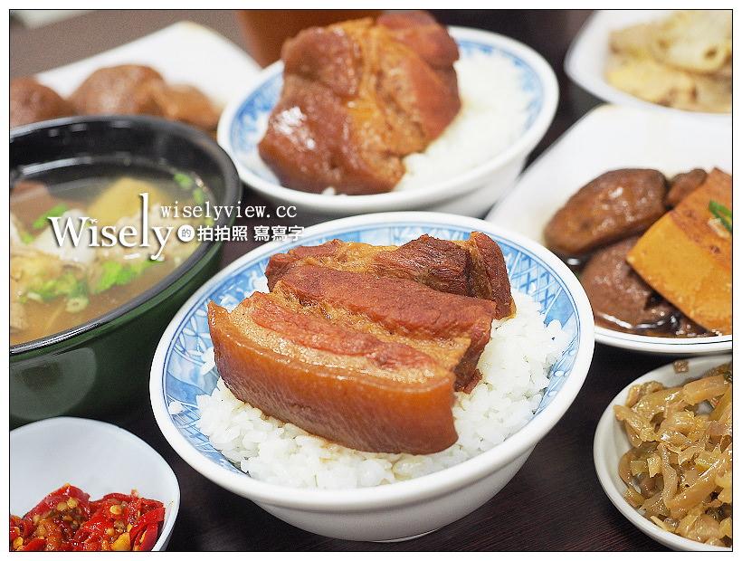 台中南屯。蕭爌肉飯-永春東路旗艦店︱必嚐爌肉飯&綜合湯~還有隱藏版組合