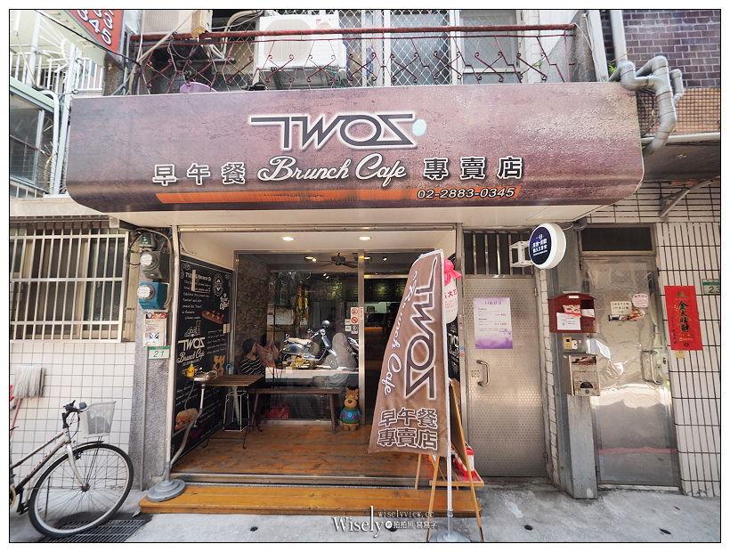 台北士林。TWOS Brunch Café早午餐︱古早味烤菠蘿、碳烤吐司、高大鮮奶茶