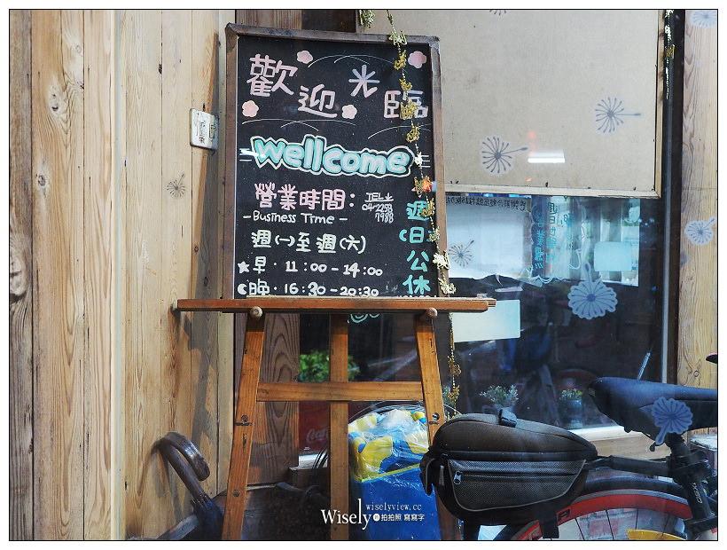 台中南屯。湖北徐家牛肉麵︱隱身巷弄湯頭佳,滷菜好吃~食尚玩家採訪推薦