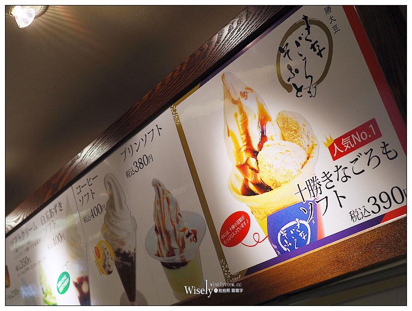北海道帶廣。柳月スイートピア・ガーデン店︱知名三方六甜點本店,必買伴手禮