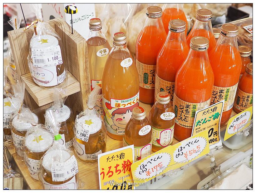 福島。二本松︱農家民宿一泊二食體驗:蘋果園採收、名目津溫泉、鄉土料理