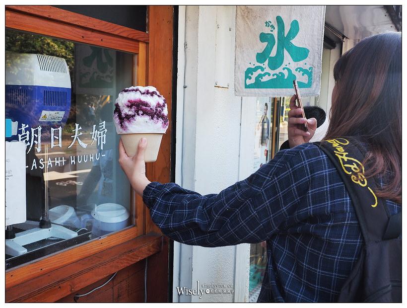 淡水老街冰店。朝日夫婦︱沖繩系文青日式刨冰,遠眺觀音山海關碼頭旁