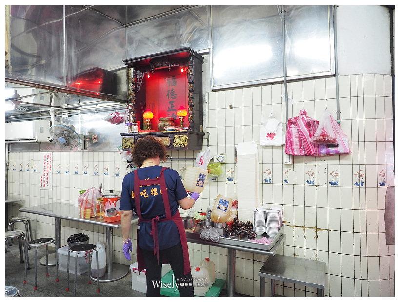 台北萬華。施福建好吃雞肉︱彈牙帶皮雞腿肉、古早味雞油飯、藥膳下水湯
