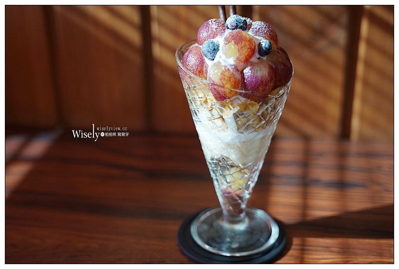 和歌山美食。藤桃庵 TOUTOUAN︱數量限定的夢幻瑠璃色水果聖代(巴菲),還有在地白桃水果冰淇淋,在日式庭園內享受消暑的冰品美味