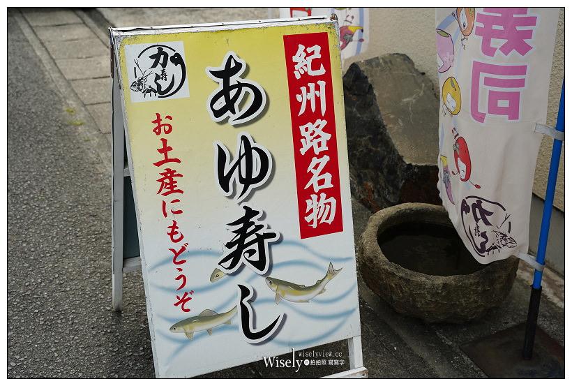 和歌山美食。力寿し︱招牌香魚壽司搭配水果特製壽司好味道,還有隱藏美味