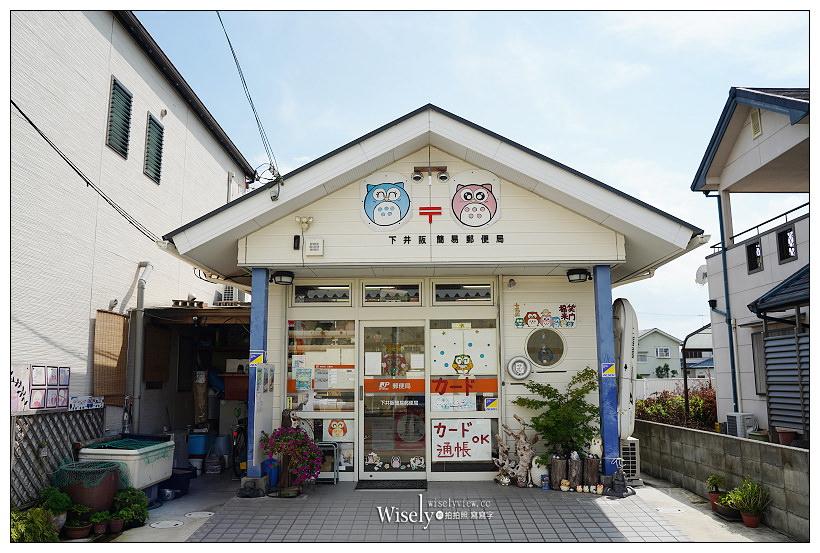 和歌山貓頭鷹郵局。下井阪簡易郵便局︱滿滿卡哇伊超吸睛,紀之川市景點