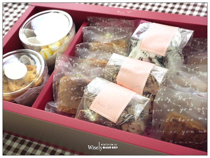 2018中秋禮盒推薦。Miss V Bakery x The Nut House瘋果子︱美味手作點心