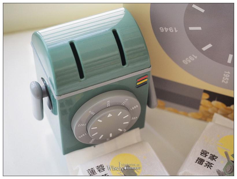 2018中秋月餅推薦。天成文旅-貯藏璽月︱超卡哇伊「寶比」存錢筒創意禮盒