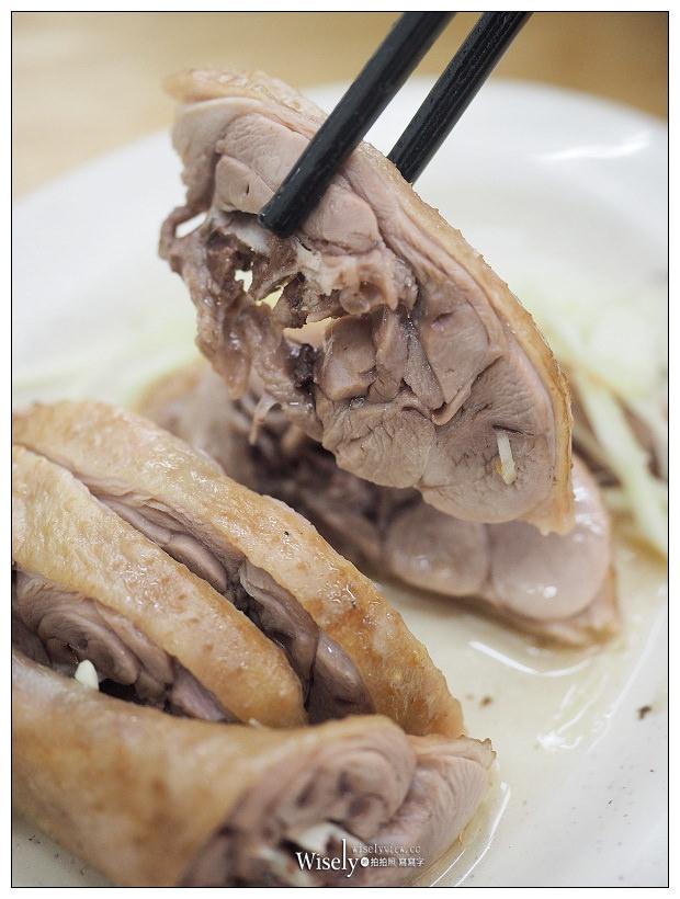 新北永和。鐘點棧 當歸鴨、鴨肉飯專賣店-樂華店︱中永和銅板小吃~必點鴨肉丸湯、鴨腿切盤與鴨下水,大推