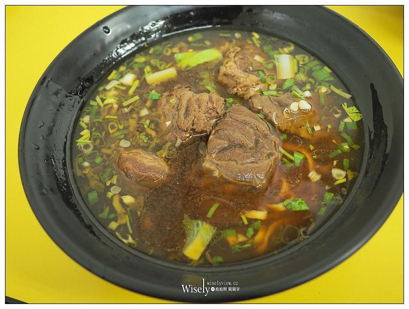 新北永和。永元麵食館︱大塊川味牛肉麵+濃厚風排骨酥羹麵~鄰近秀朗國小