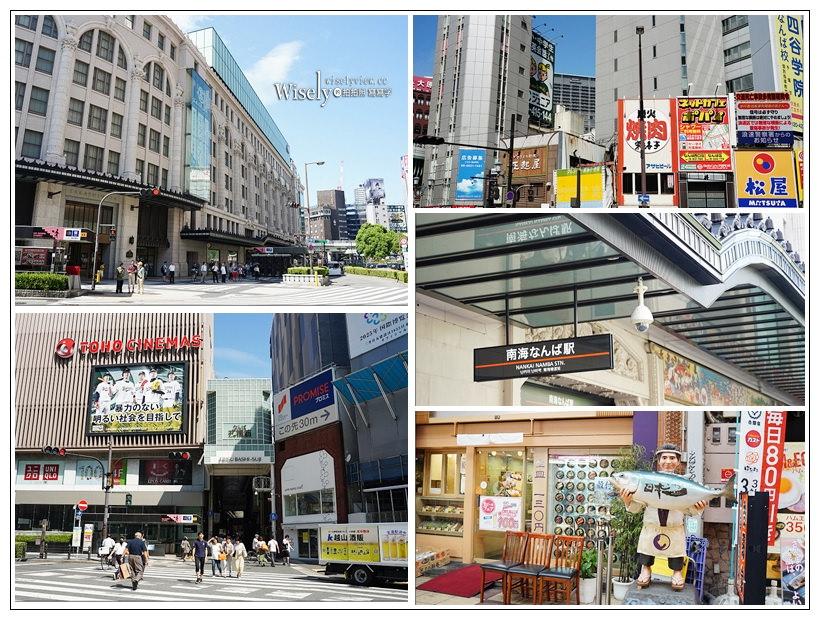 2018日本京阪四天三夜自由行︱景點美食 x 住宿交通~在地人私房行程分享