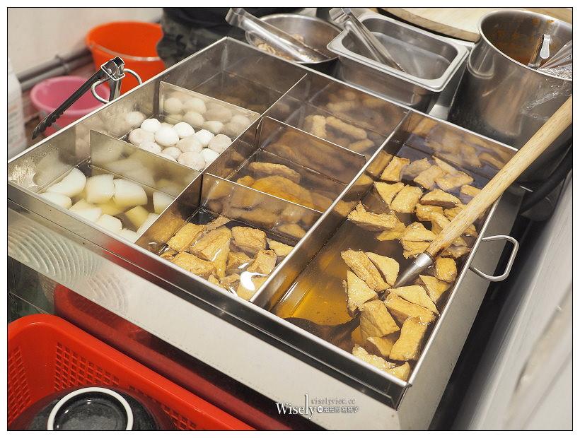 新北永和。老姐弟麵線甜不辣專賣店︱海底麵線#鮮蚵+蝦仁+小卷,必點!