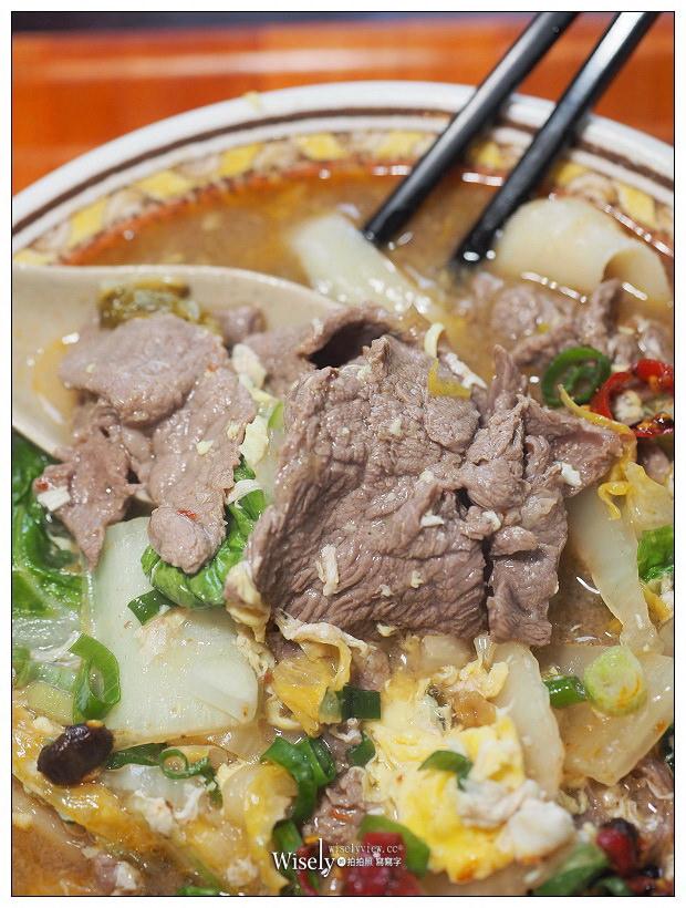 台北中正。合歡刀削麵館︱南門市場人氣牛肉麵,必吃超大碗酸白菜煮牛肉麵