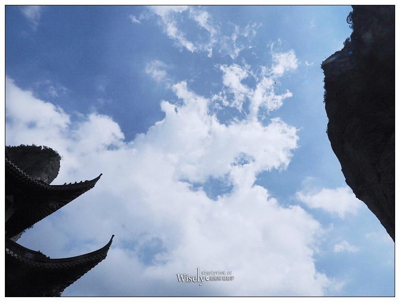 溫州遊記︱雁蕩山#靈峰日景#靈岩區景+懸崖飛渡、阿外樓度假酒店風味美食~YesTrip 華旅旅遊-02
