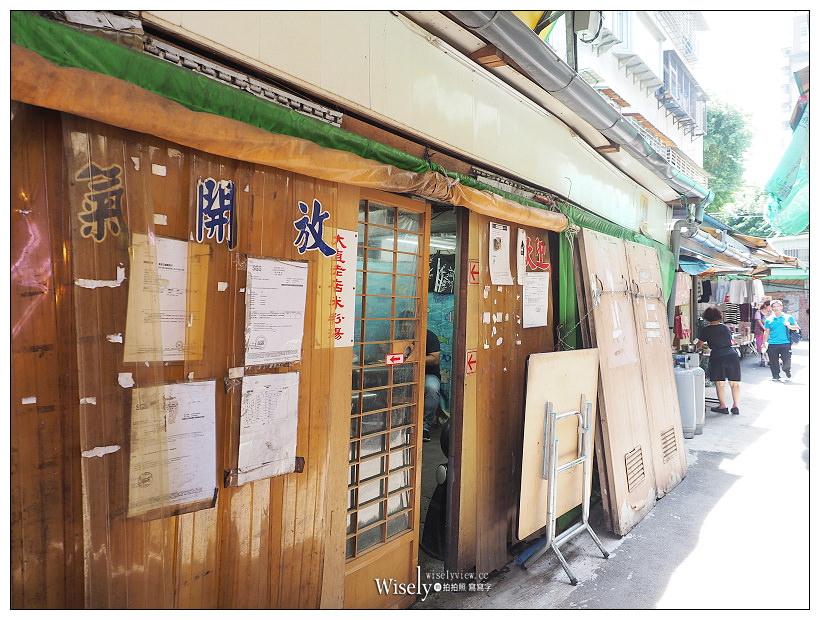 台北中山。大直老店米粉湯︱大直橋下懷念的古早味~魯肉飯黑白切小吃