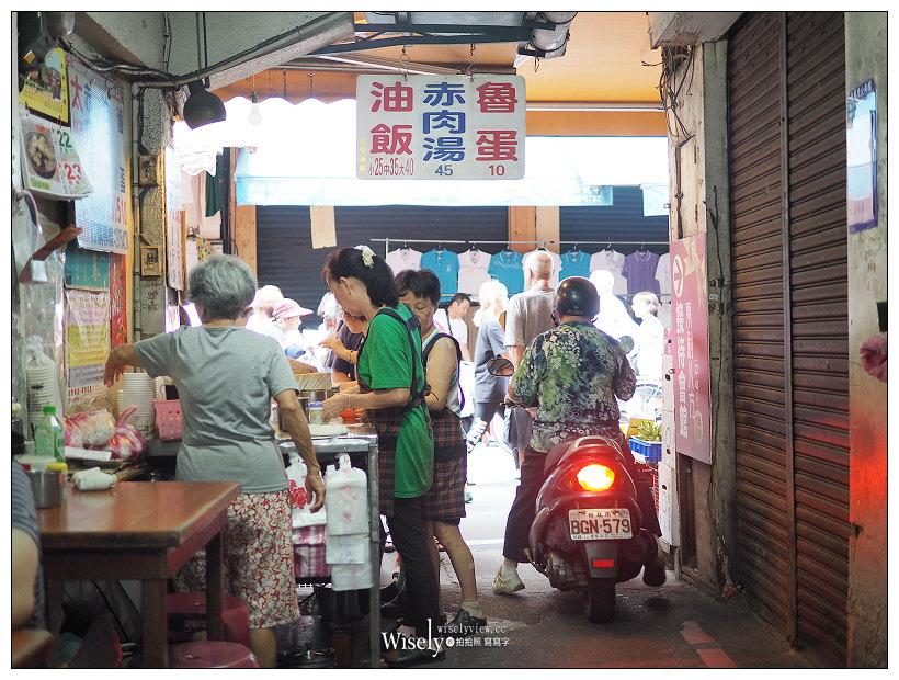 新北三重。太順油飯︱三和市場內隱藏版人氣小吃,懷舊低調巷弄早午餐美食