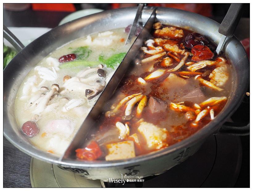 台北中山。這一鍋皇室秘藏鍋物  吉林殿︱傳統中式用餐氛圍,老火湯頭頗優