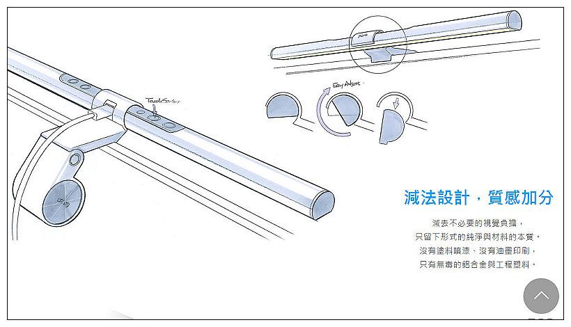 BenQ WiT ScreenBar 螢幕智能掛燈︱輕便使用光感應,提供最舒適亮度