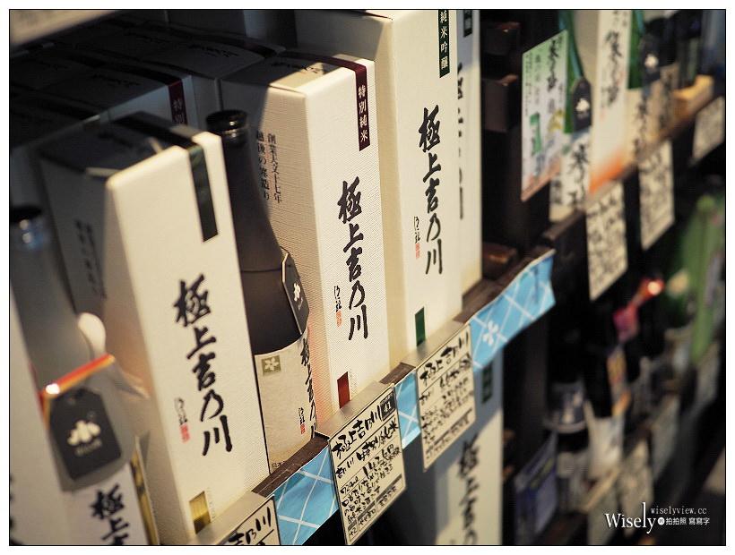 新潟景點。越後乃酒藏 利き酒番所93︱JR新潟駅內,品嚐百種清酒的好去處