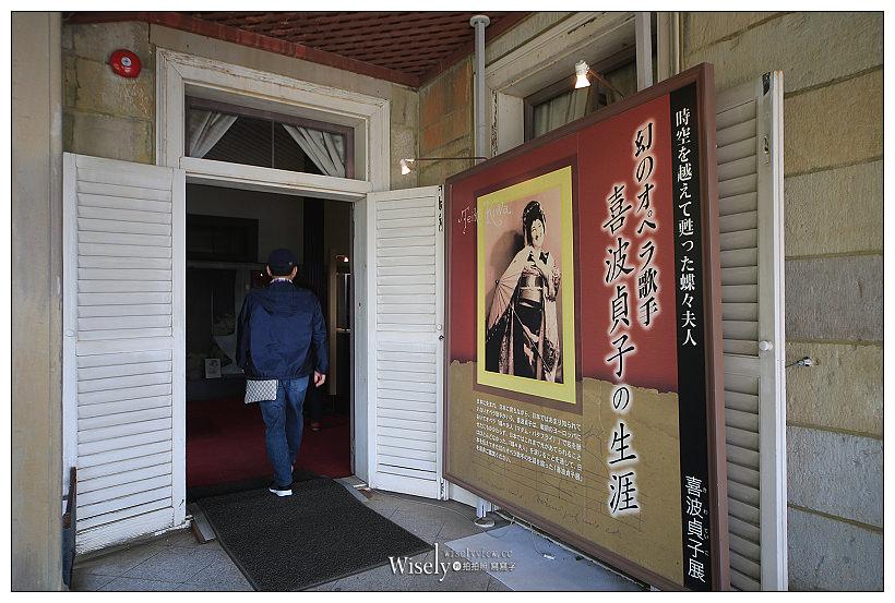長崎市。大浦天主教堂駅︱ANA CROWNE PLAZA、眺望長崎港的哥拉巴公園