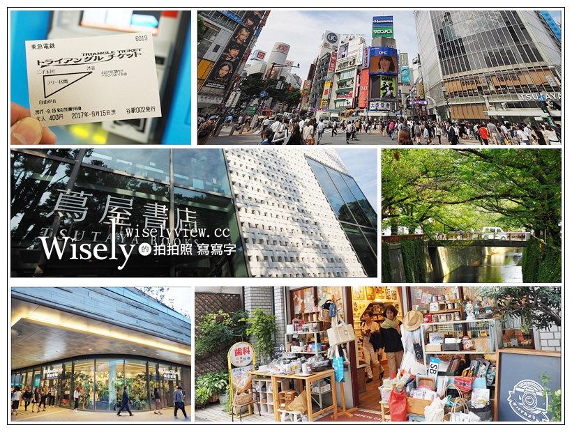2018 ITF台北國際旅展︱東京攝影旅行:活用超值票券,來趟文青之旅 #現場問答送好禮
