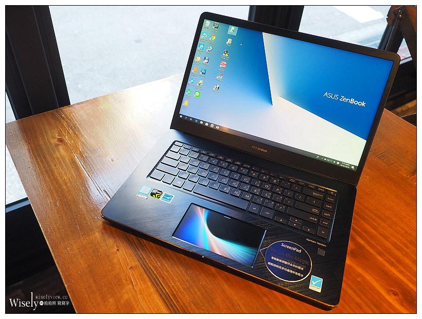 華碩。ASUS ZenBook Pro 15 UX580GE︱觸動美力高效能,旅遊攝影修圖好幫手