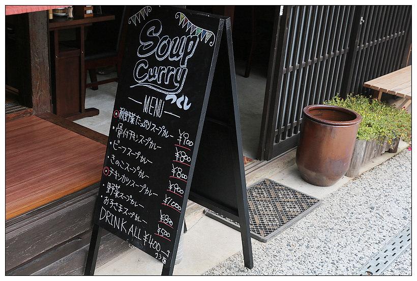 岡山備中。吹屋故鄉村︱弁柄紅懷舊特色老街~必訪染坊雜貨、紙膠帶&咖啡館
