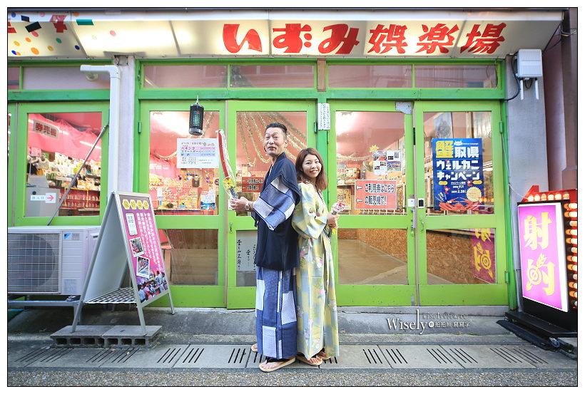 鳥取倉吉。三朝溫泉街散策︱羅馬浴場場景、梶川理髮廳、藤井酒造合資会社