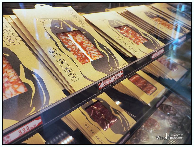 台北大安。艾肉客和牛肉鋪 Eric Steak︱美澳日和牛多項選擇,價格平實品質佳#購買肉品第二件享五折優惠#抽雙人日本九州機票優惠