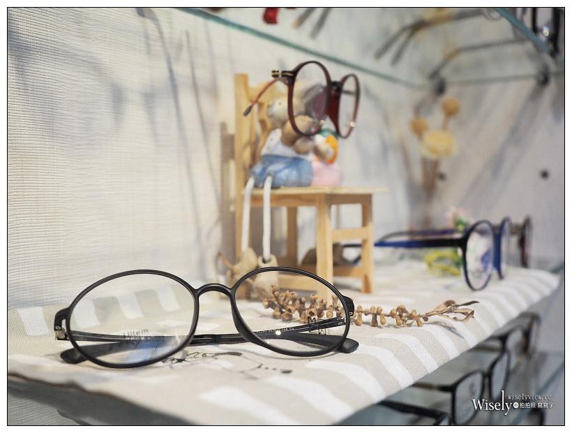 台北配眼鏡推薦。EyeHolic愛現眼鏡︱平價文青風專業服務佳,捷運劍潭站旁~鏡片+鏡框配到好千元起 #推薦親友回饋價500元